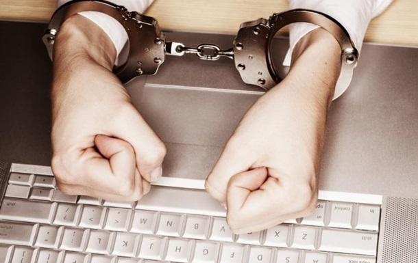 Интерпол ликвидировал сеть наркоторговцев в интернете