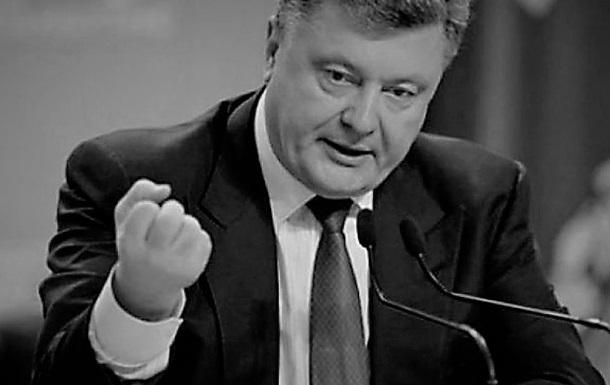 Порошенко готов платить украинским бойцам за огонь по противнику без приказа