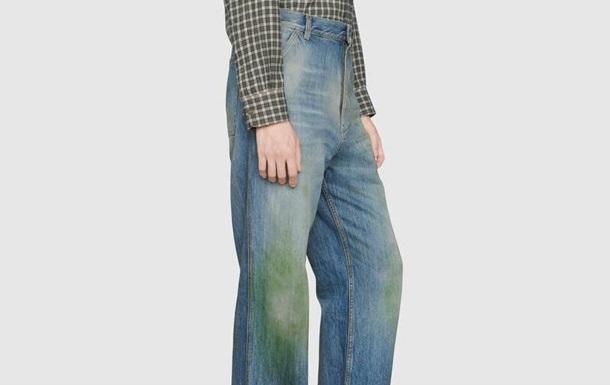 Выпущена одежда с поддельными следами от травы: фото