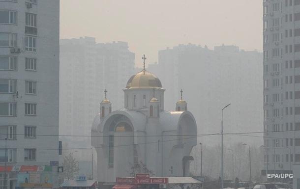 В ГСЧС заявили о значительном загрязнении воздуха в Киеве