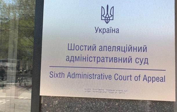 Суд признал символику СС Галичина ненацистской