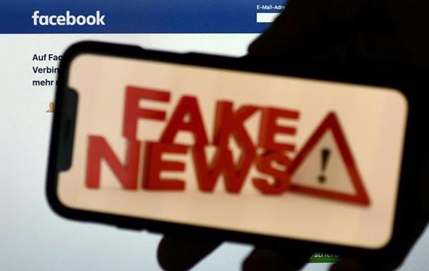 Facebook заблокував фейкові акаунти, пов язані зі спецслужбами РФ