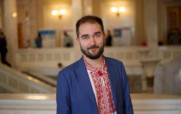 Депутат Рады вышел из СИЗО под залог