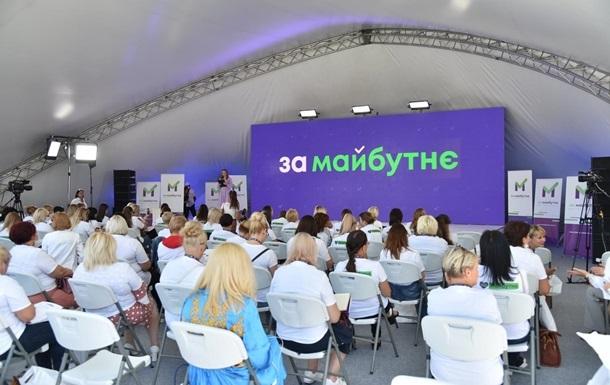 Опрос: За майбутне - самая молодая партия, проходящая в Киевоблсовет