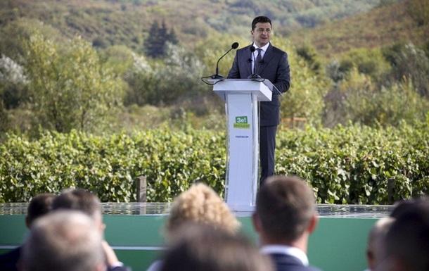 На Закарпатті побудують новий аеропорт - Зеленський