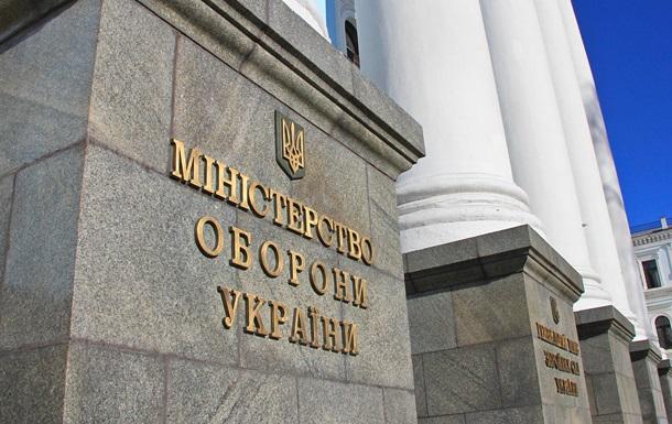 Военные на Донбассе дополнительное получат 250 млн гривен