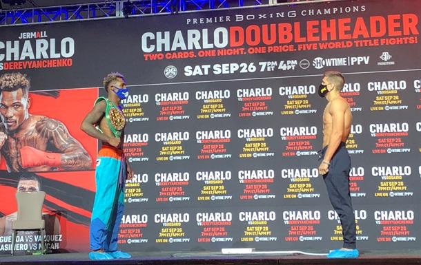 Деревянченко и Чарло провели финальную битву взглядов