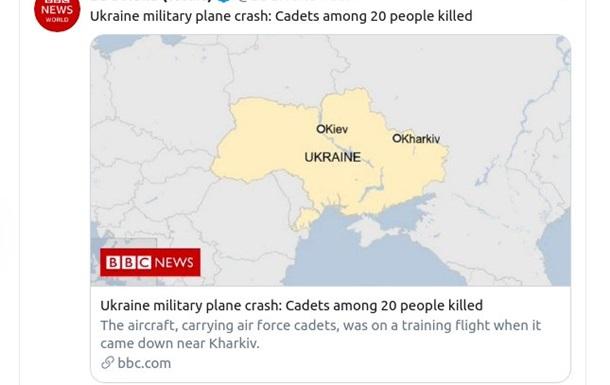 Британская служба ВВС изобразила Крым неукраинским