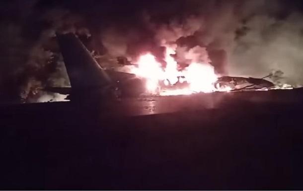 Итоги 25.09: Крушение АН-26 и залог нардепа