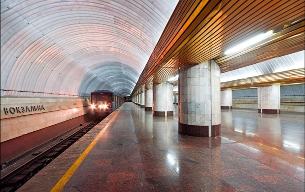 В Днепре отстранили от должности главу метрополитена