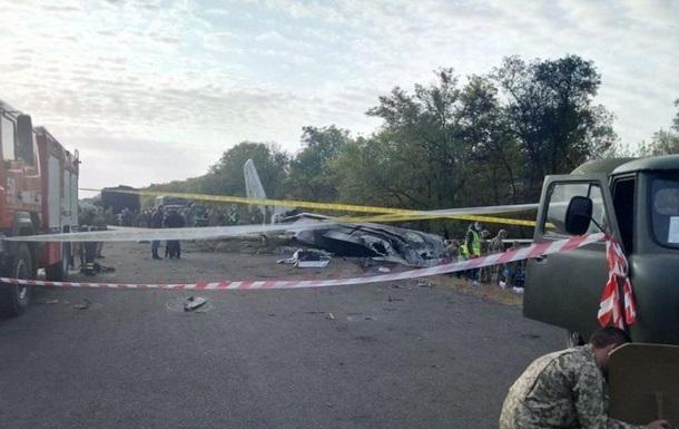 Аварія АН-26: знайдено тіло ще одного загиблого
