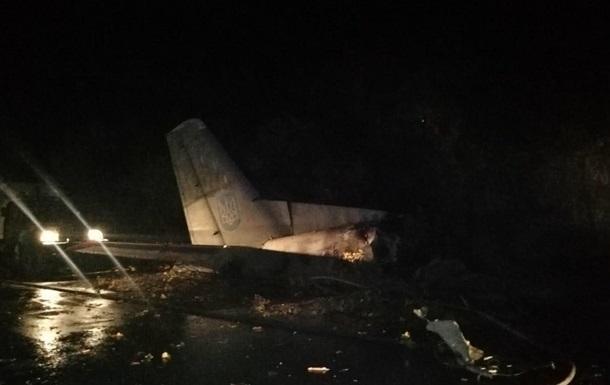 В СБУ рассказали подробности крушения АН-26
