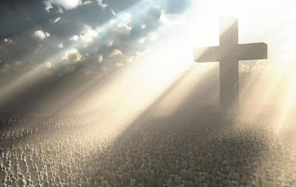 Через страждання на Хресті - до воскресіння на небі
