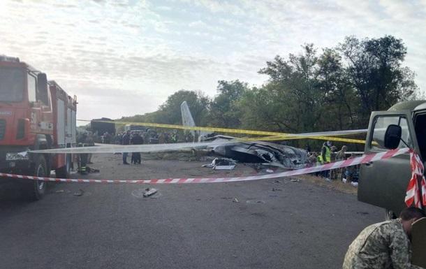 Стало известно, в каком состоянии был разбившийся Ан-26