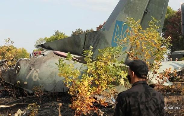 Обнародован список погибших при крушении АН-26