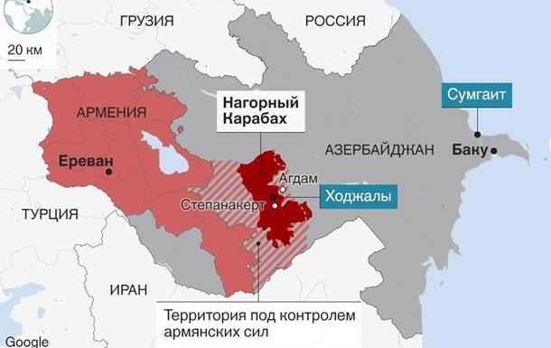 Современный этап Нагорно-Карабахской проблемы