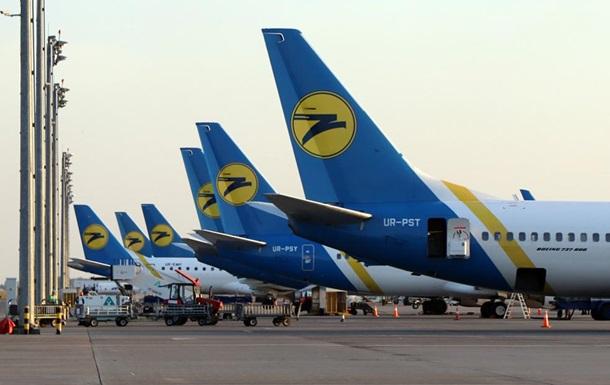 МАУ отменяет рейсы в Армению из-за обострения в Нагорном Карабахе