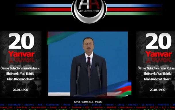 Азербайджанские хакеры атаковали крупнейшие СМИ Армении