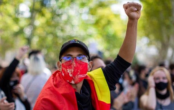 В Іспанії та Франції відбулися антикарантинні протести