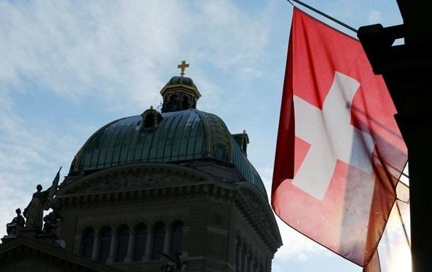 В Швейцарии не поддержали расторжение договора с Евросоюзом