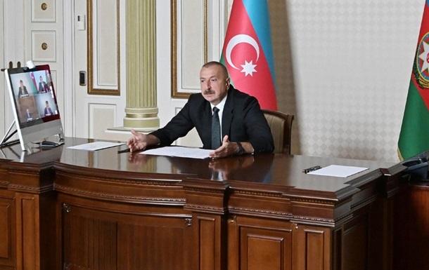 Азербайджан объявил частичную мобилизацию