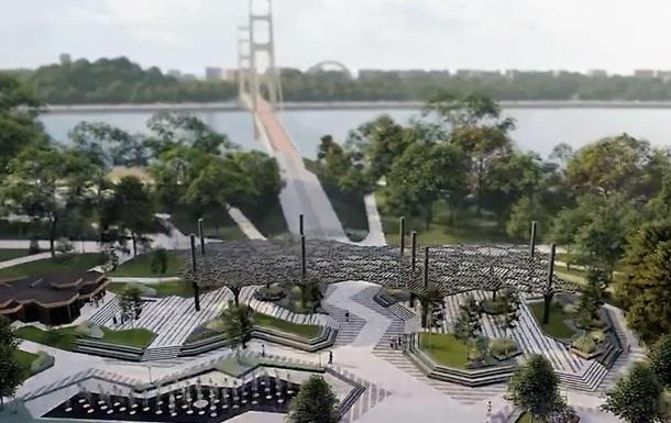 Каким будет вход на Труханов остров: Мэр Кличко показал архитектурную изюминку
