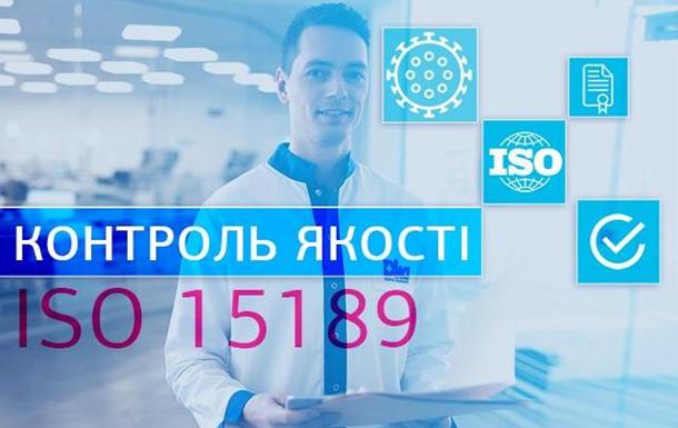 Сфера аккредитации лаборатории ДІЛА по стандарту ISO 15189 расширена на исследования по COVID-19