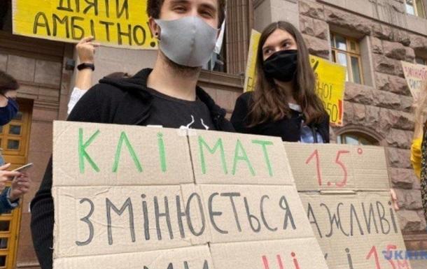 Відновилися кліматичні страйки  П ятниці заради майбутнього