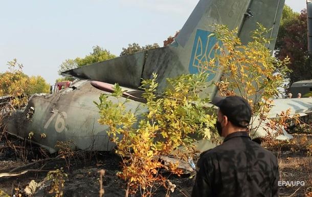 Катастрофа Ан-26. Що відомо до цього часу