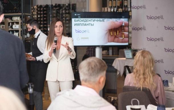 В Украине представили терапию омоложения, которой пользуются звезды Голливуда