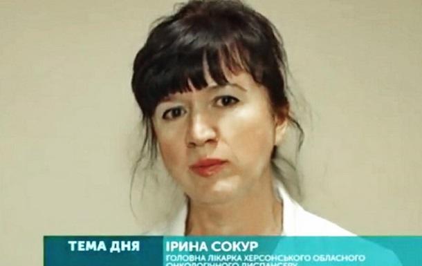 Главврач Херсонского онкоцентра ответила на вопросы по поводу нового отделения