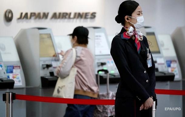 Japan Airlines перестанет использовать фразу ladies and gentlemen