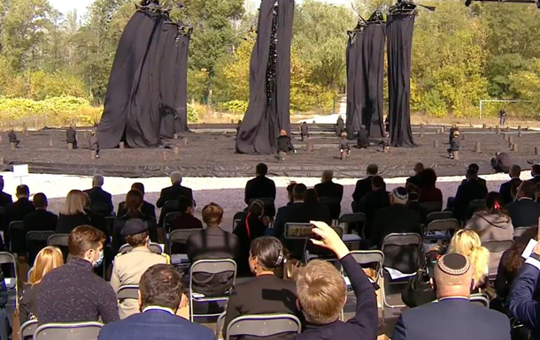 Зеленський вшанував пам ять жертв Бабиного Яру
