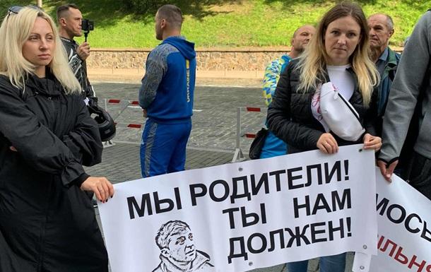 Под Кабмином снова митинговали студенты Олимпийского колледжа