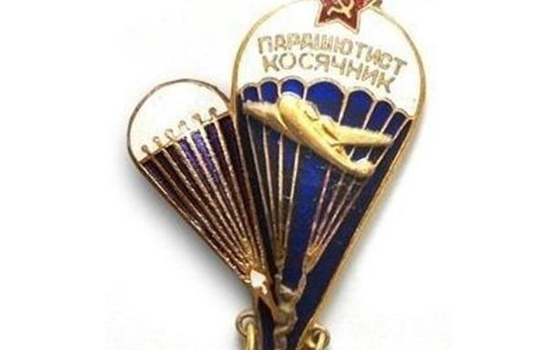На «Кавказе» из-за неумелых действий в воздухе разбился десантник