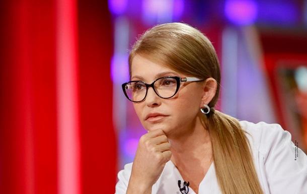 Тимошенко прокомментировала срыв заседания суда по вопросу продажи земли