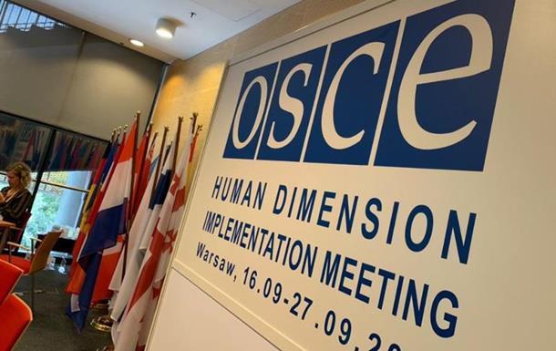 Совет ОБСЕ проведет срочное заседание по Нагорному Карабаху