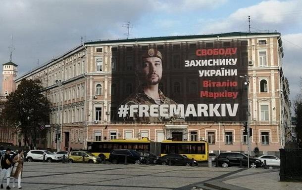 Суд у справі Марківа ухвалить рішення про залучення нових доказів - МВС