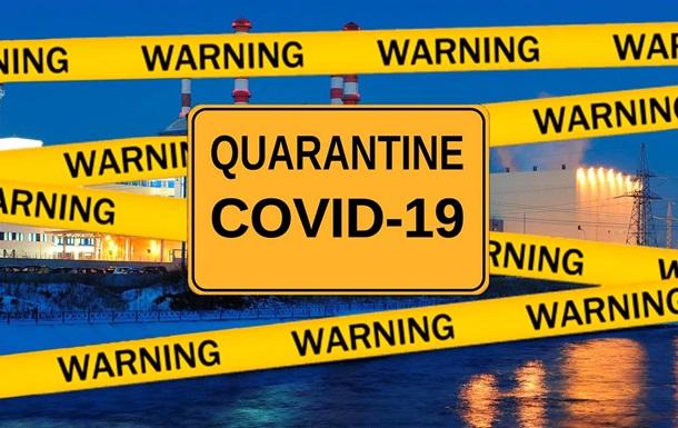 На Белоярской АЭС была введена «жесткая» изоляции из-за очередной волны COVID-19
