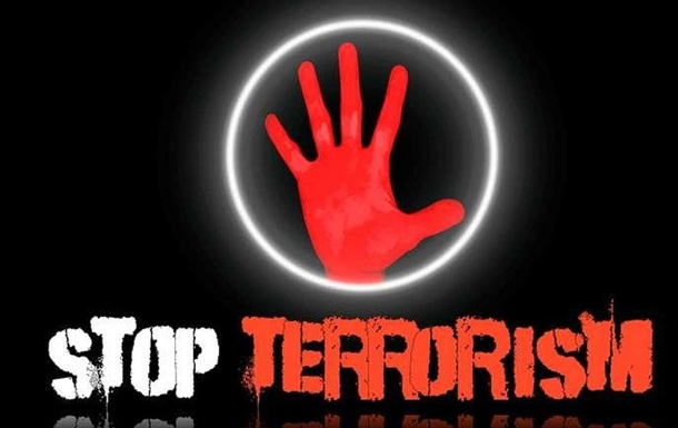Тероризм – реальна загроза державній безпеці!