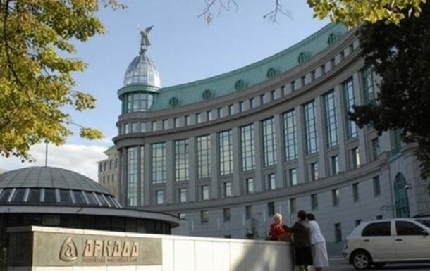 Вкладчикам банка Аркада продолжили выплаты