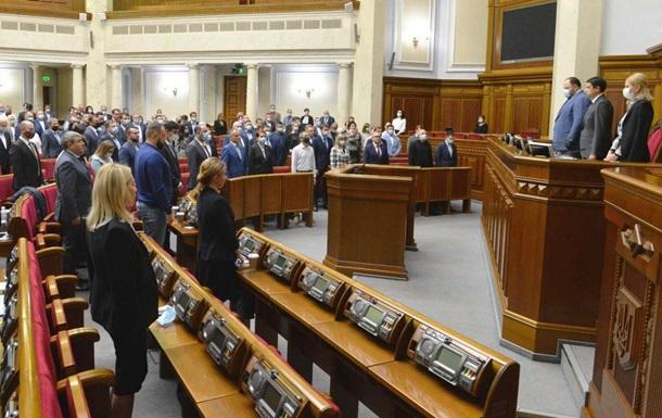Рада приняла заявление по «выборам» в Крыму