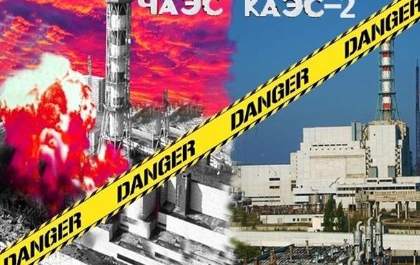 Курская АЭС-2 – тень Чернобыля