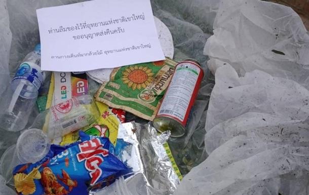 У Таїланді сміття відправлять додому тим, хто залишить його в парку.