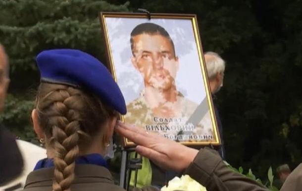 На Львовщине простились с погибшим в авиакатастрофе Ан-26 курсантом