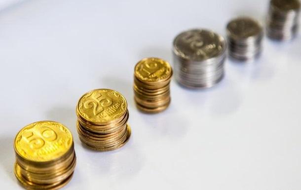 Новации от НБУ: какие монеты и купюры изымаются из обращения