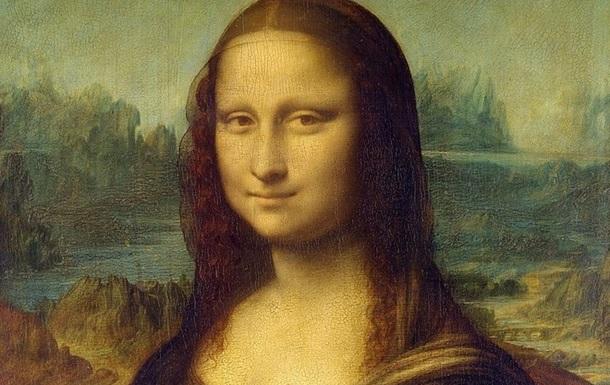 На картині Джоконди знайдений прихований ескіз