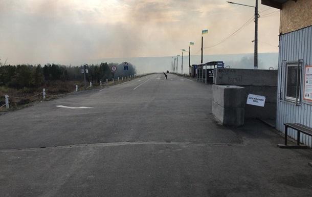 Пункт пропуску в Станиці Луганській закрили через пожежі