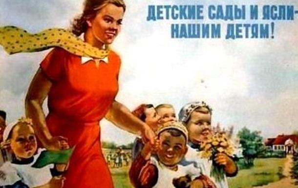 В СССР ничего бесплатного не было
