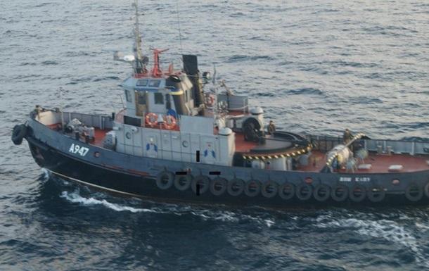 На ремонт буксира Яны Капу потратят 5 млн грн